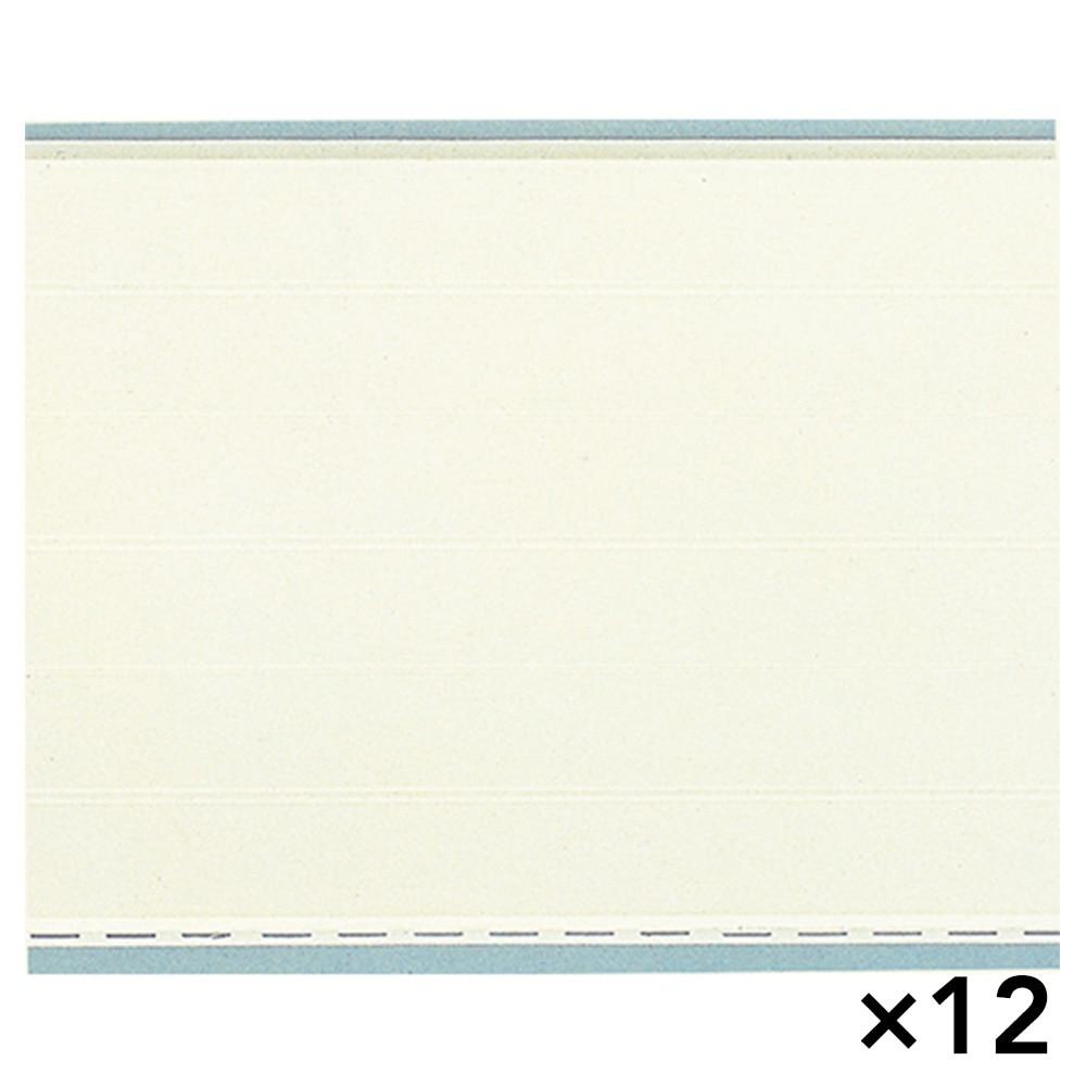 【ケース販売】バスパネルEX ゾウゲ×12個[2200024521958×12]【別送品】