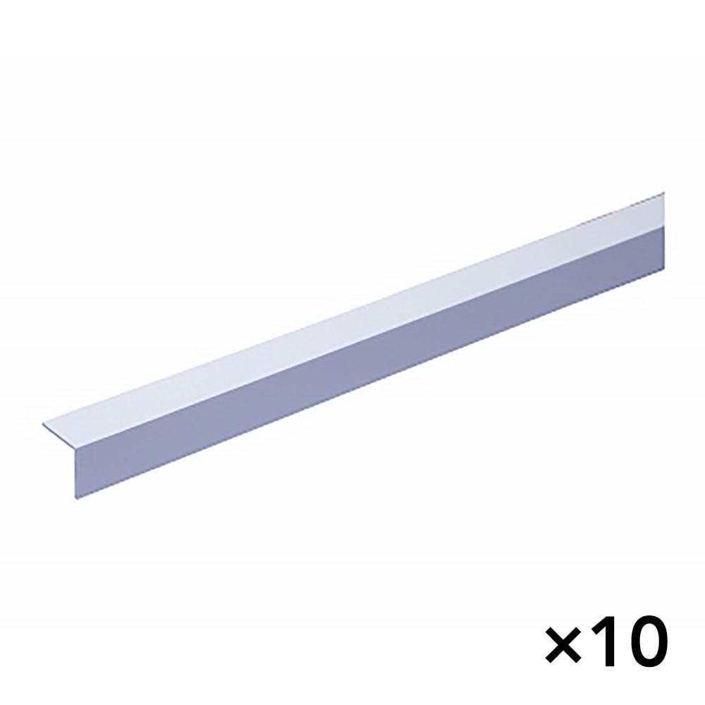 【SU】【ケース販売】1528 ホワイトアングル 20×20 3000mm[4960126215282×10]