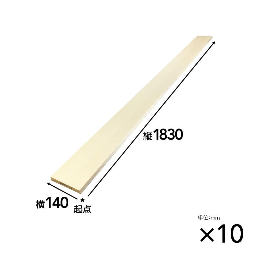 【SU】【ケース販売】ホワイトウッド1X6 6フィート H クリアセレクト[2200224130080×10]【別送品】