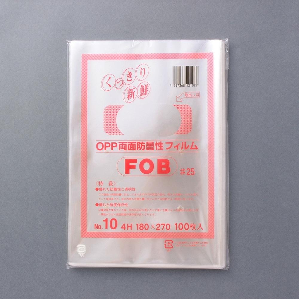 【ケース販売】規格袋 25ミクロン 10号 4穴 100枚入り×100袋[4967368121029×100]