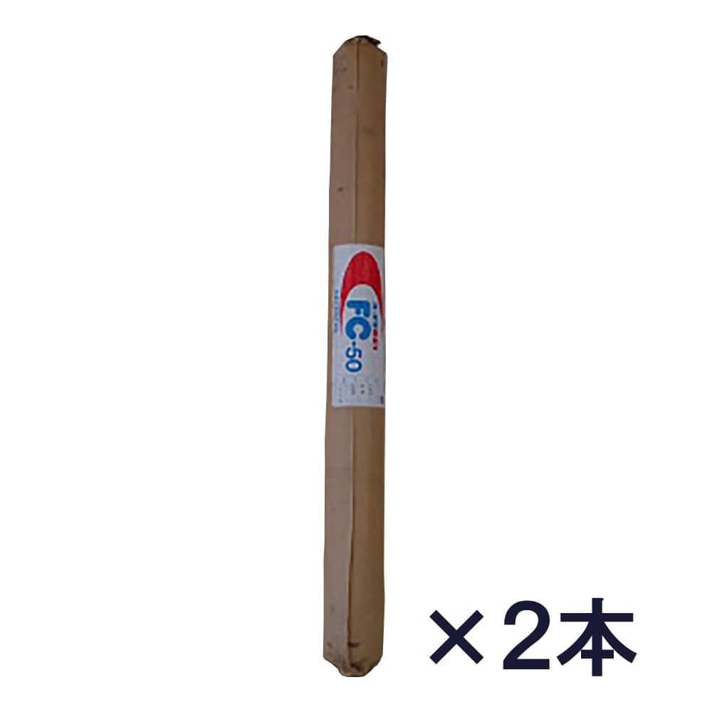 【ケース販売】透明マルチ 0.03x230x200m×2本[2200231220071×2]