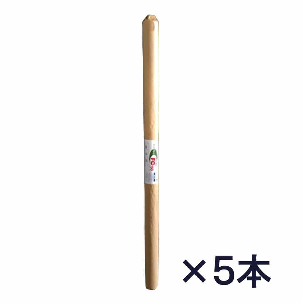 【ケース販売】ダークグリーンマルチ 0.02x95x200m×5本[4560139598114×5]