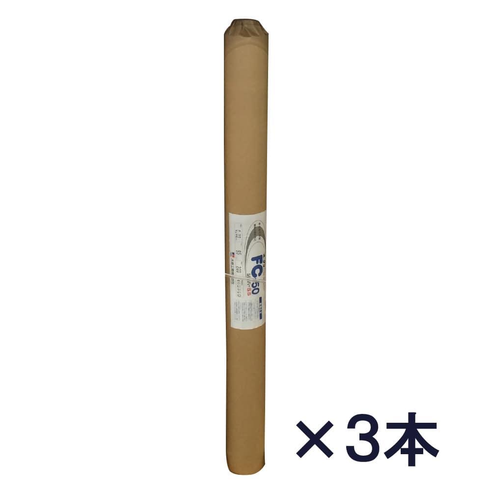 【ケース販売】シルバーSSマルチ 0.02×150×200m×3本[2200231220453×3]