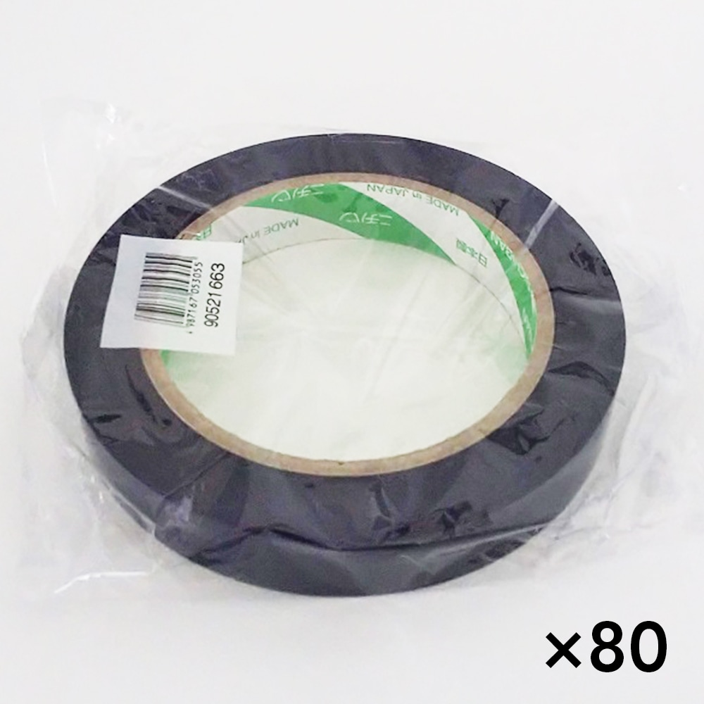 【ケース販売】たばねらテープ 無地 紫 20mm×100m[4987167053055×80]