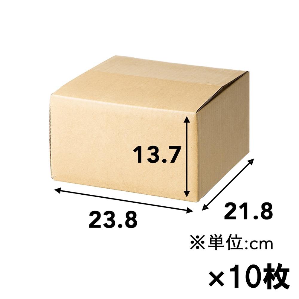 【10枚セット】60サイズ 段ボール箱 SS (238×218×137mm)×10枚[4936695212779×10]