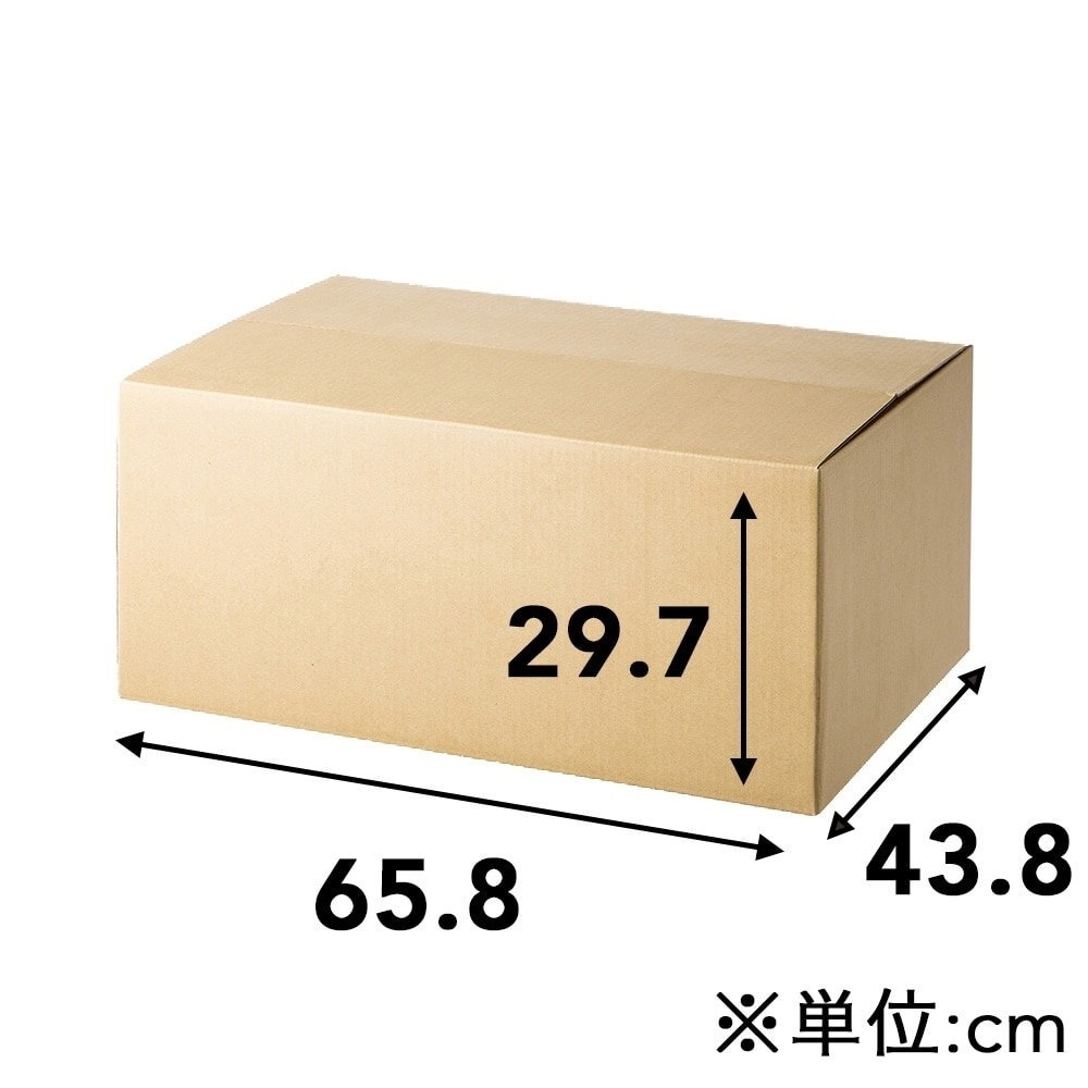 【5枚セット】140サイズ 高さ調節できる段ボール LL×5枚[4549509173021×5]