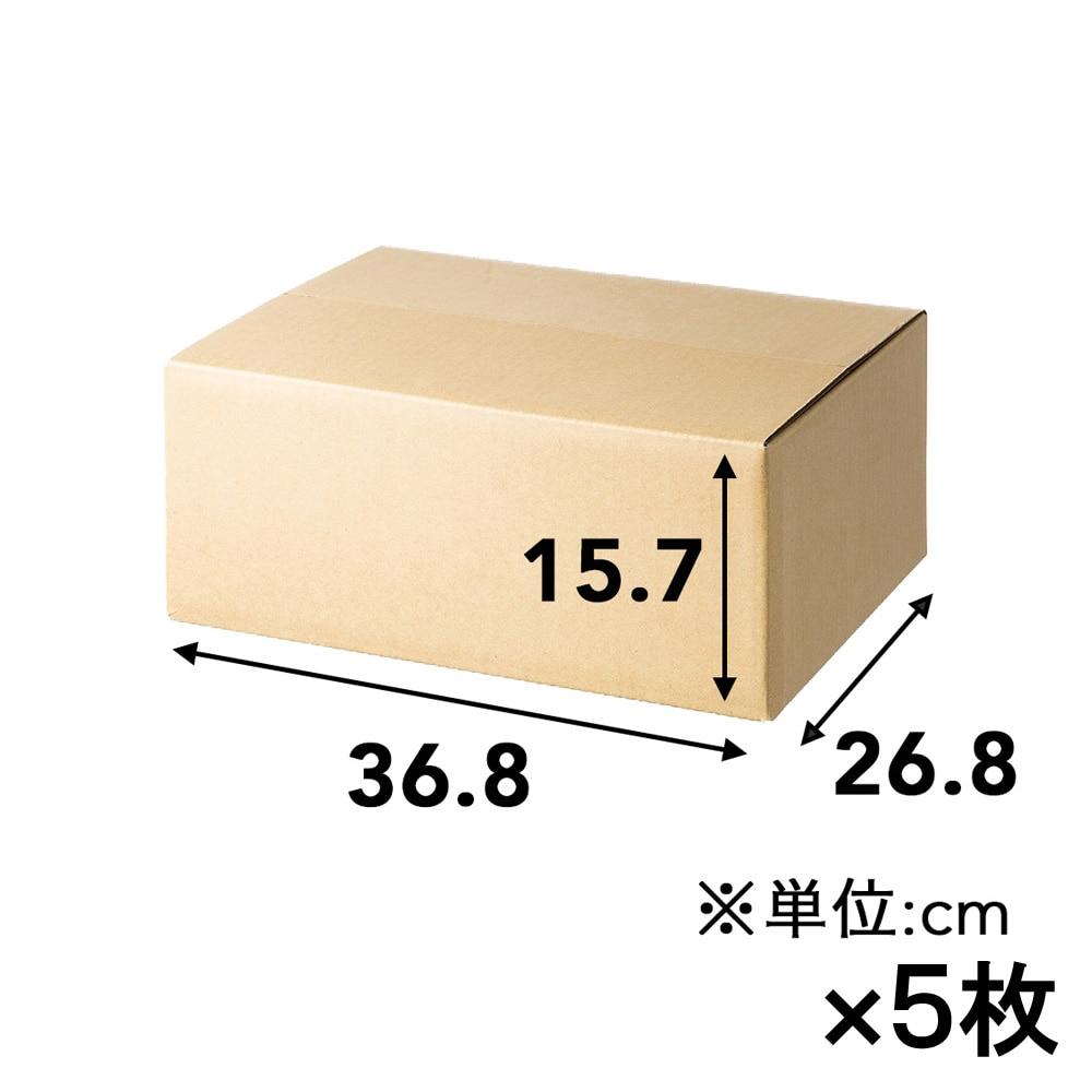 【5枚セット】80サイズ 高さ調節できる段ボール S×5枚[4549509155188×5]