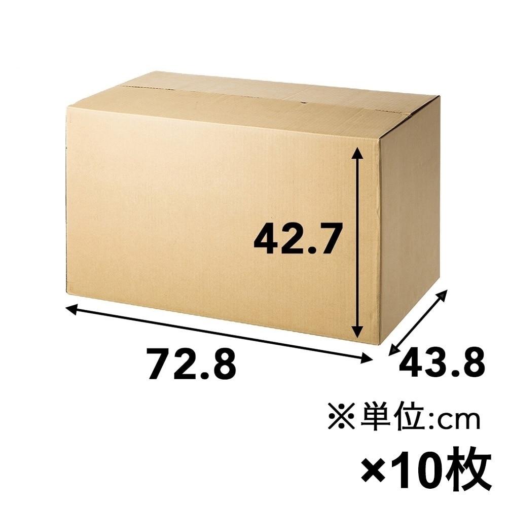 【10枚セット】160サイズ 高さ調節できる段ボール 3L×10枚[4549509173038×10]