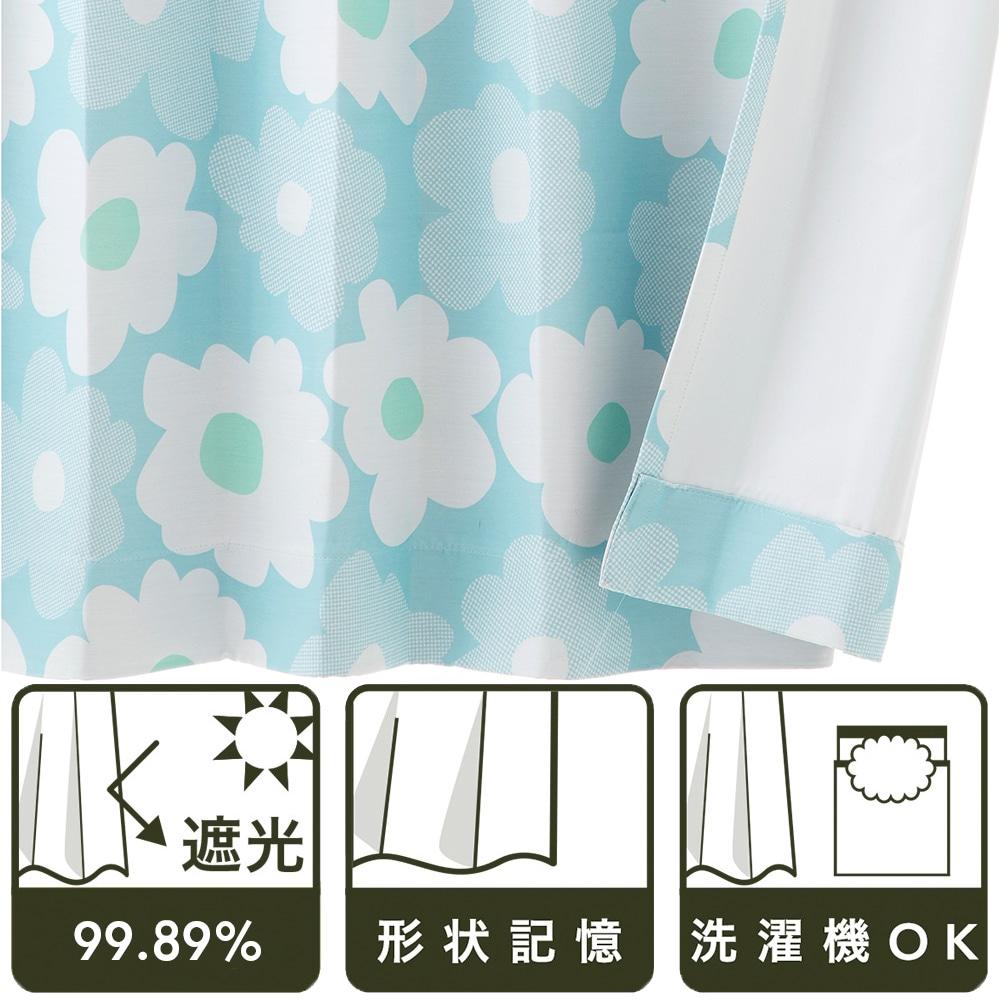 【セミオーダー】遮光カーテン クッカ モスグリーン 100×178 Aフック 1枚【別送品】