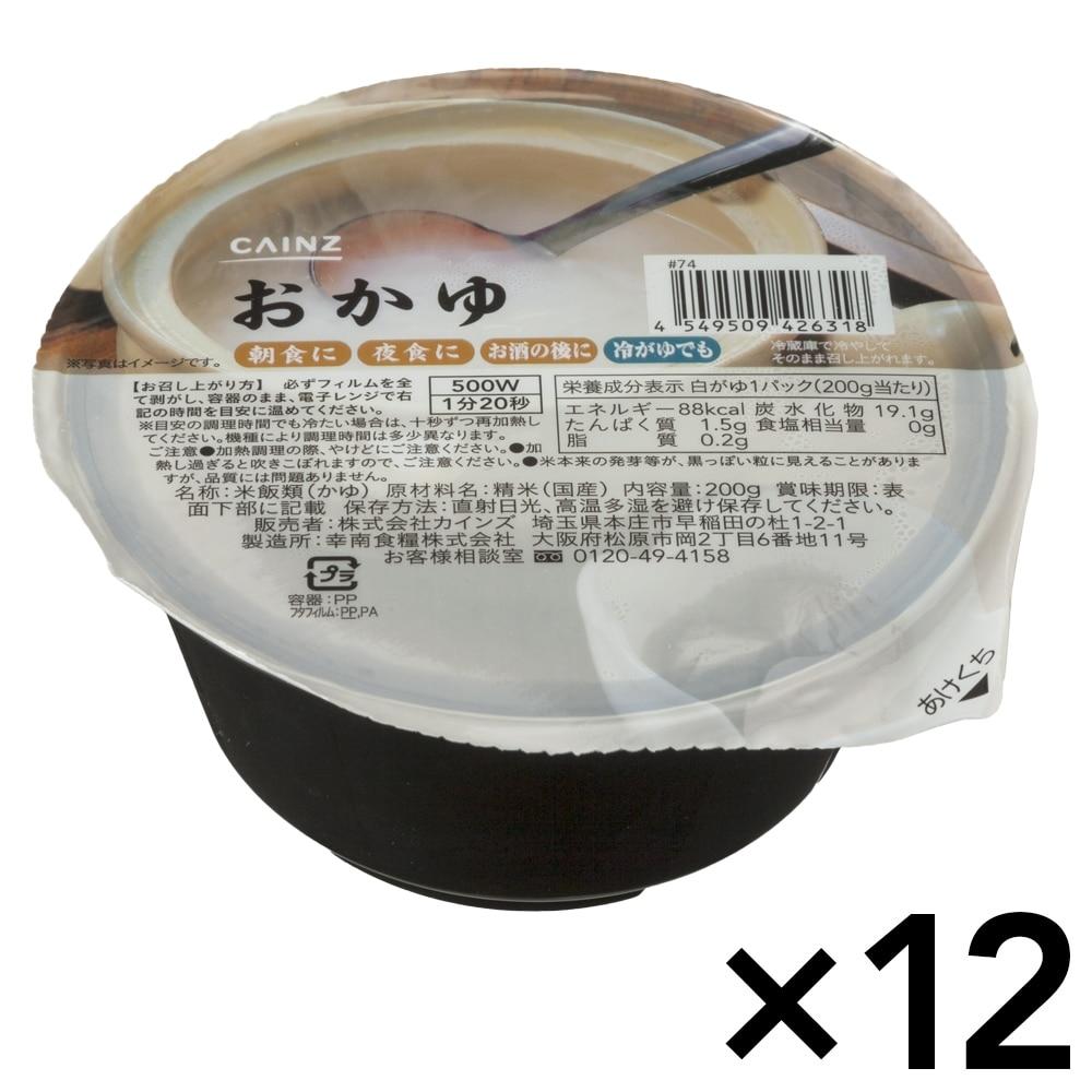 【ケース販売】カップおかゆ 200g×12個