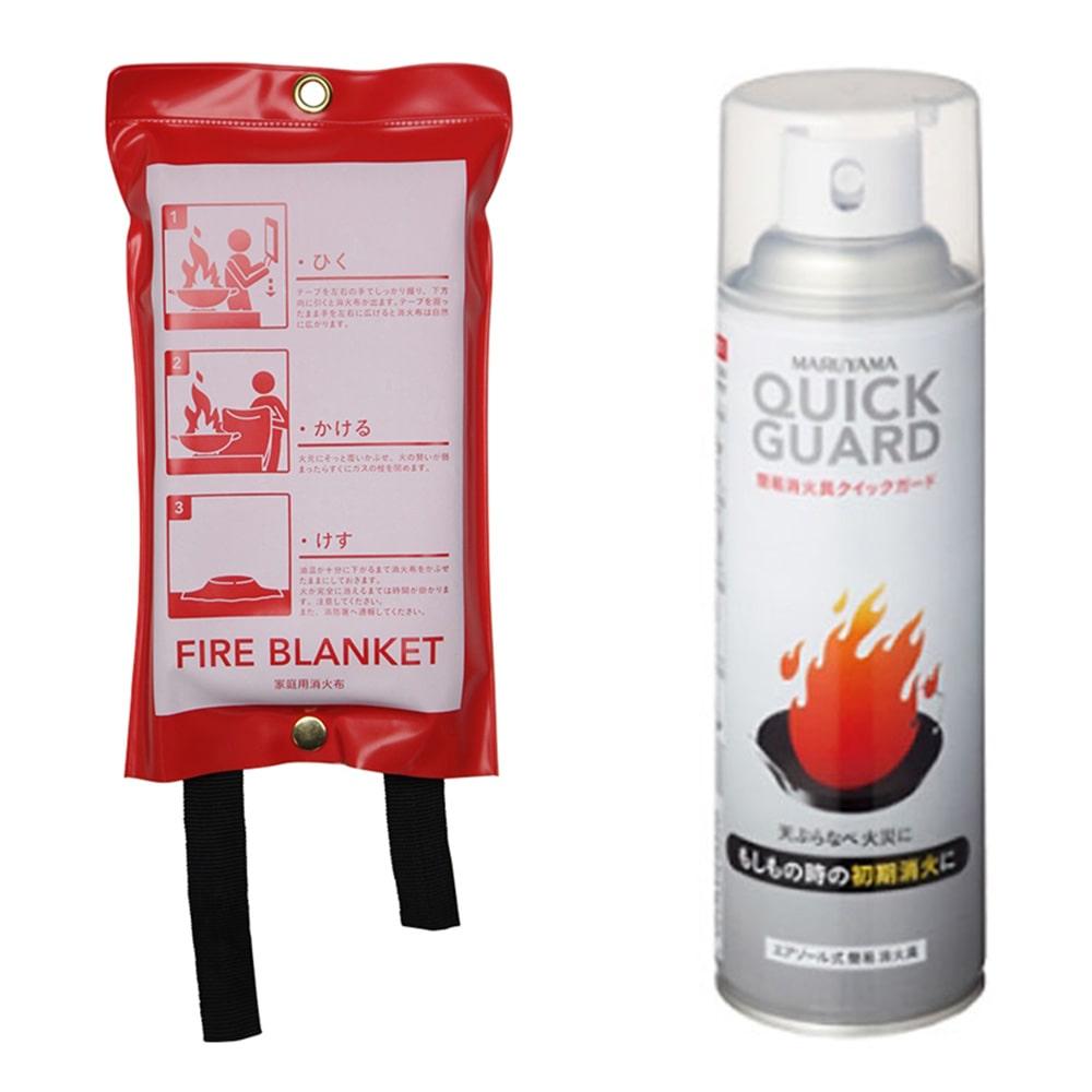 【セット商品】火消シート ファイヤーブランケット 1.0x1.0m + 簡易消火具クイックガード