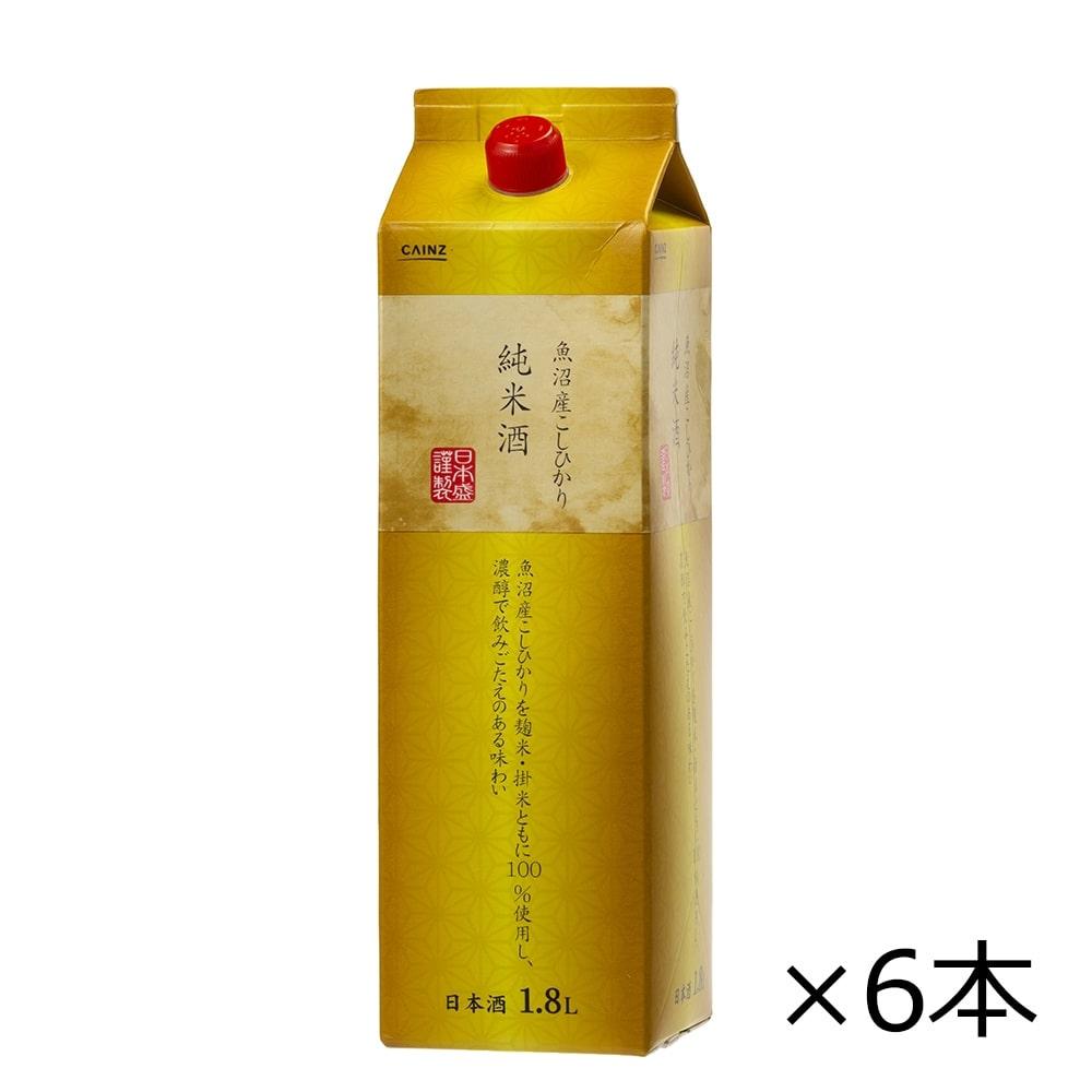 【ケース販売】CAINZ 日本酒 魚沼産こしひかり純米酒 パック 1.8L×6本