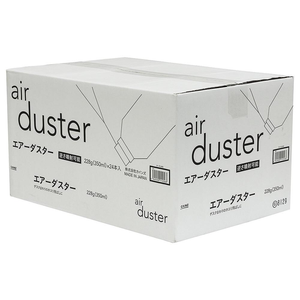 【ケース販売】エアーダスター350ml 24本入り [4549509112549×24]