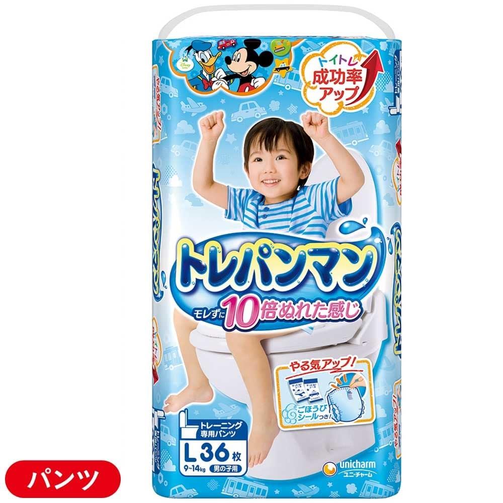 【ケース販売】トレパンマン 男の子用 L 144枚(36枚×4個)【別送品】