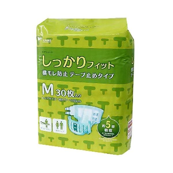 ケアフィール テープどめタイプ M 90枚(30枚×3個)