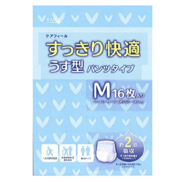 【ケース販売】CAINZ ケアフィール すっきり快適うす型パンツタイプ M 96枚(16枚×6個)[4549509000174×6]