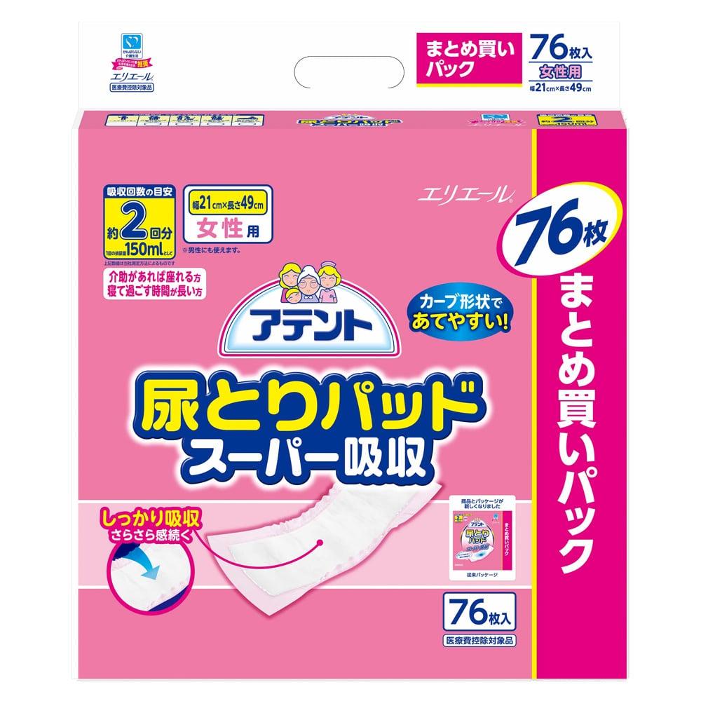 尿とりパッド スーパー吸収 まとめ買いパック 女性用 304枚(76枚×4個)