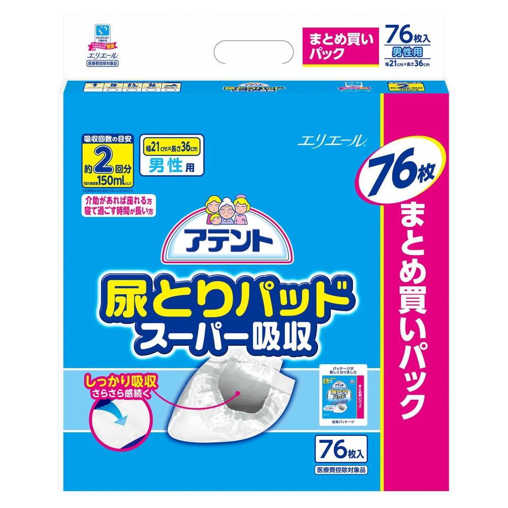 尿とりパッド スーパー吸収 まとめ買いパック 男性用 228枚(76枚×3個)