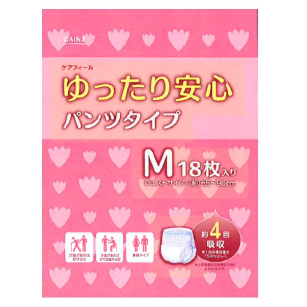 【ケース販売】CAINZ ケアフィール ゆったり安心パンツタイプ M 72枚(18枚×4個)[4549509000211×4]