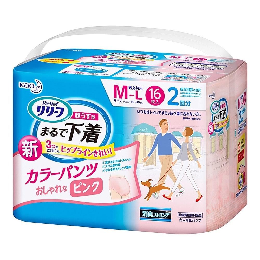 【ケース販売】 花王 リリーフパンツタイプまるで下着ピンク 64枚(16枚×4個)[4901301329813×4]