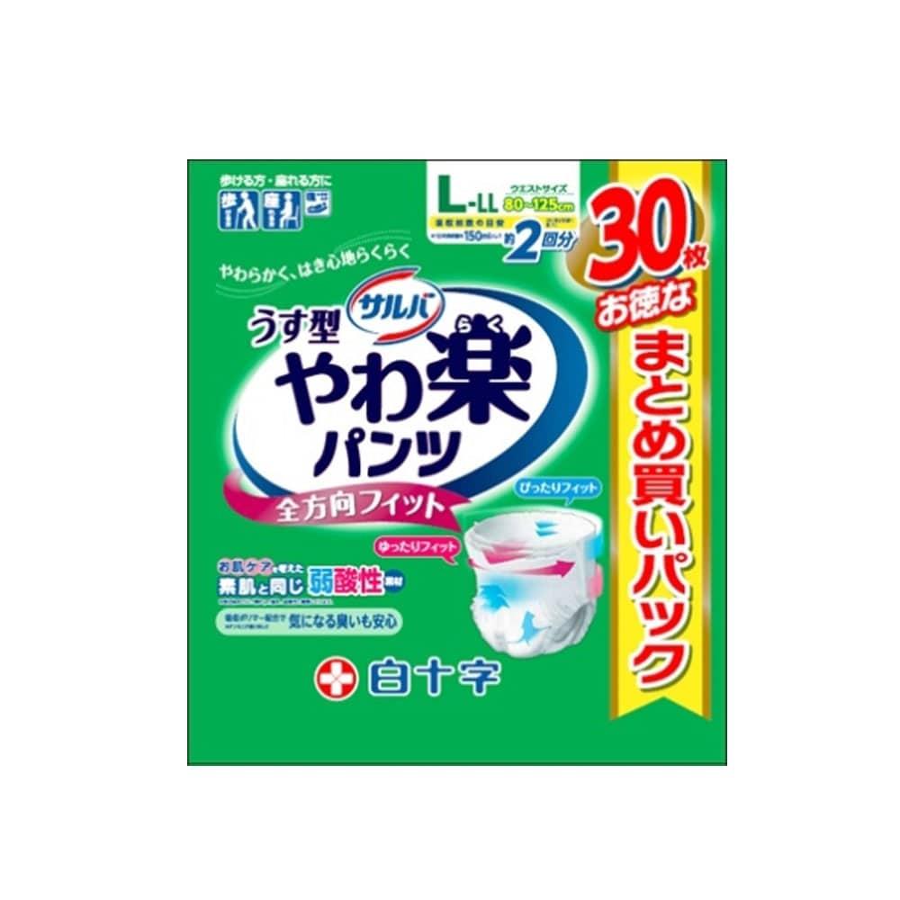 やわ楽パンツ L-LL 90枚(30枚×3個)