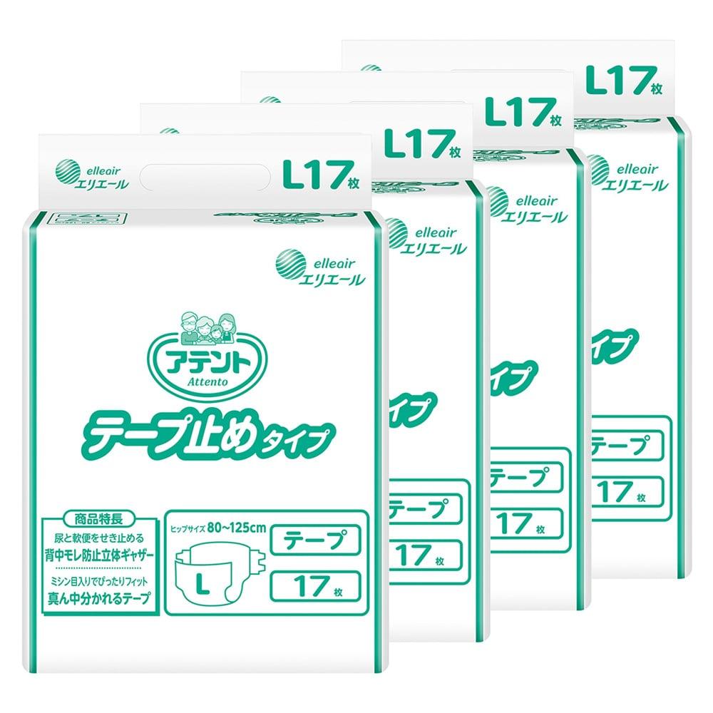 【ケース販売】大王製紙 アテント テープ止めタイプ 業務用 L 68枚(17枚×4個)[4902011761054×4]