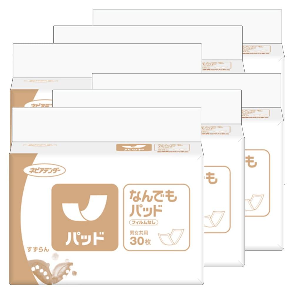 【ケース販売】ネピアテンダー なんでもパッド 180枚(30枚×6個)[4901121655703×6]