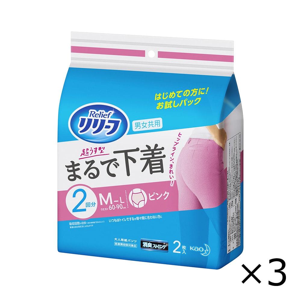 【ケース販売】花王 リリーフはつらつパンツまるで下着 ピンク M-L 6枚(2枚×3個)[4901301329806×3]