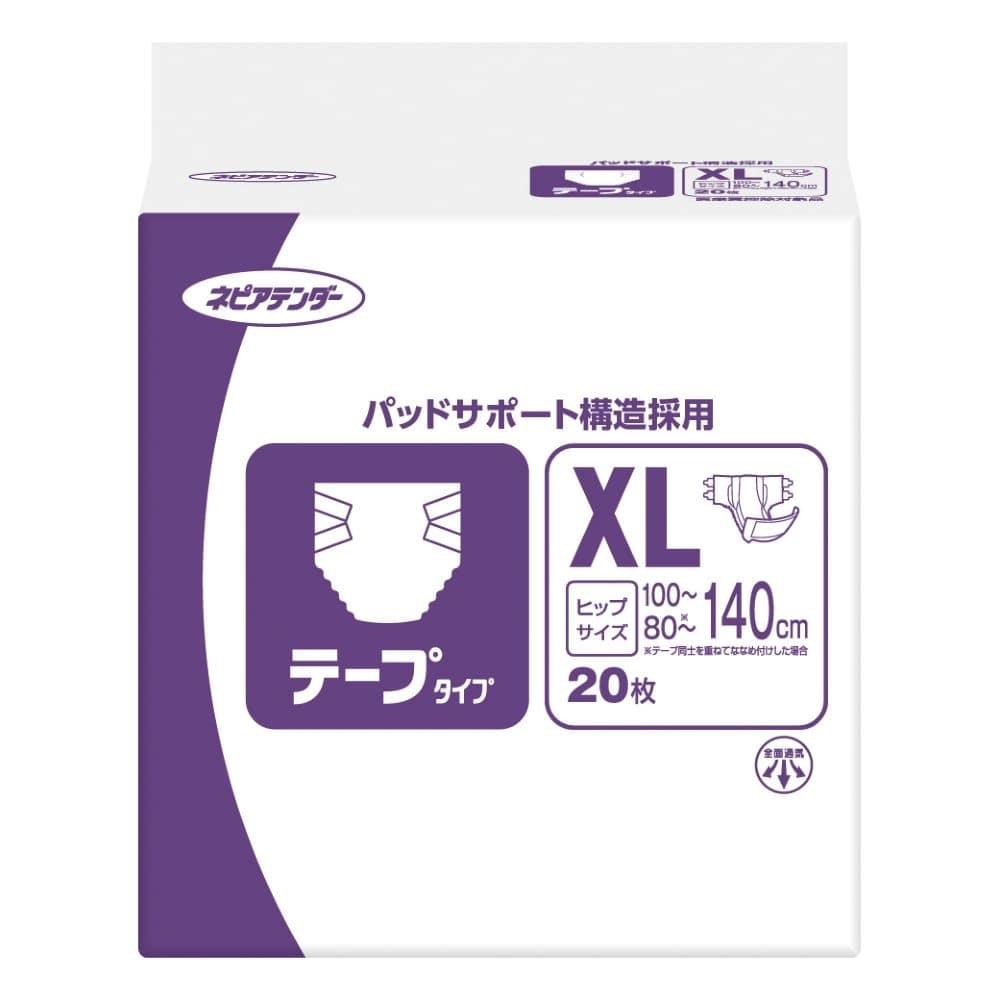 【ケース販売】ネピアテンダー テープタイプ XL 60枚(20枚×3個)[4901121463001×3]