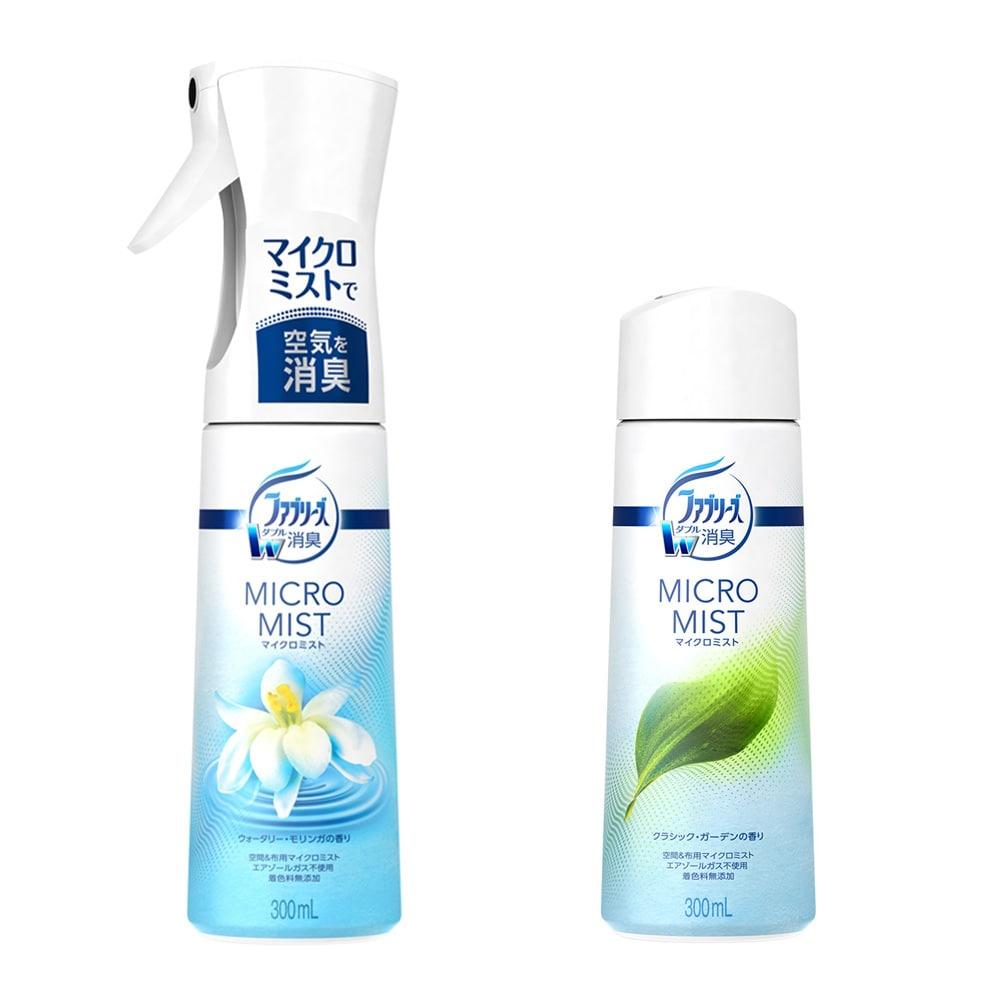 P&G ファブリーズ マイクロミスト ウォータリー・モリンガの香り 本体 300ml & ガーデン付替 300ml