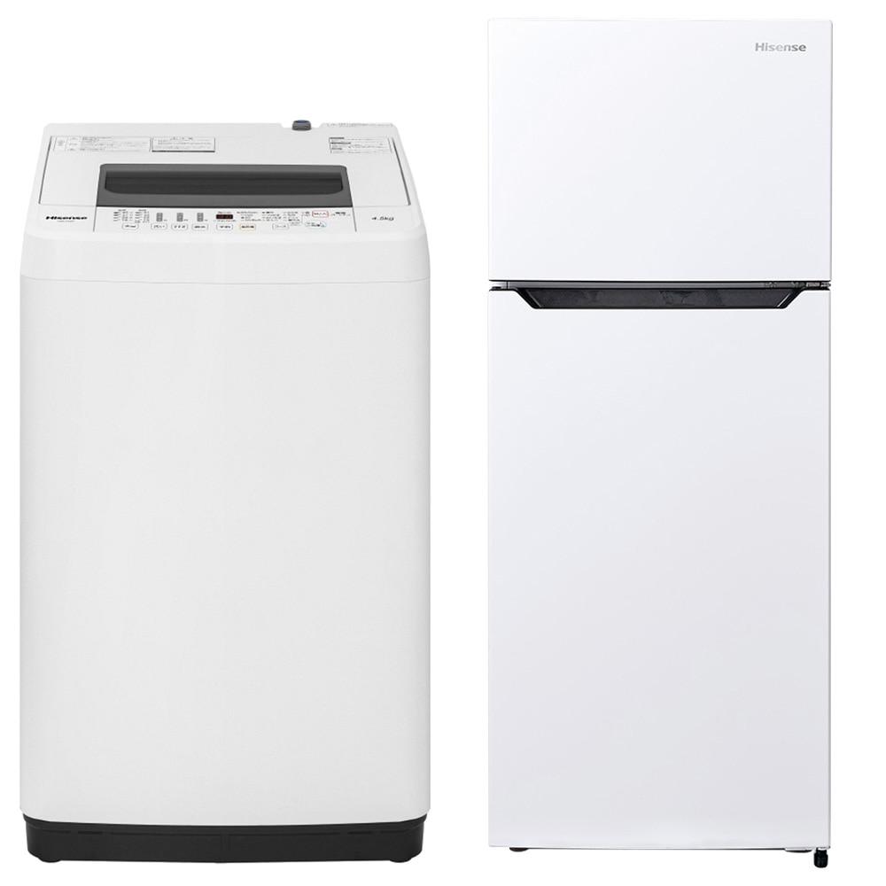 【セット商品】Hisense 全自動洗濯機 HW-T45C & 冷凍冷蔵庫 HR-B12C【別送品】【要注文コメント】