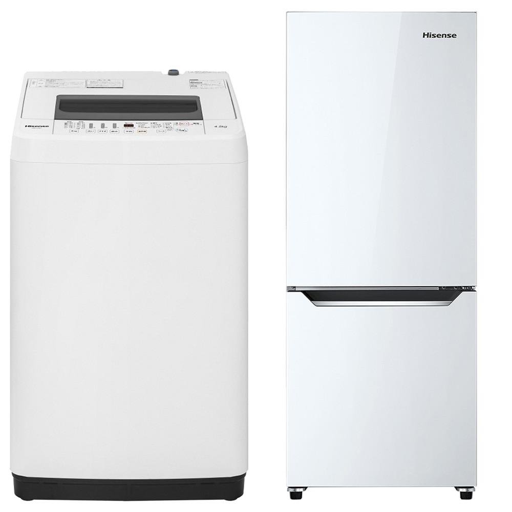 【セット商品】Hisense 全自動洗濯機 HW-T45C & 冷凍冷蔵庫 HR-D15C【別送品】【要注文コメント】