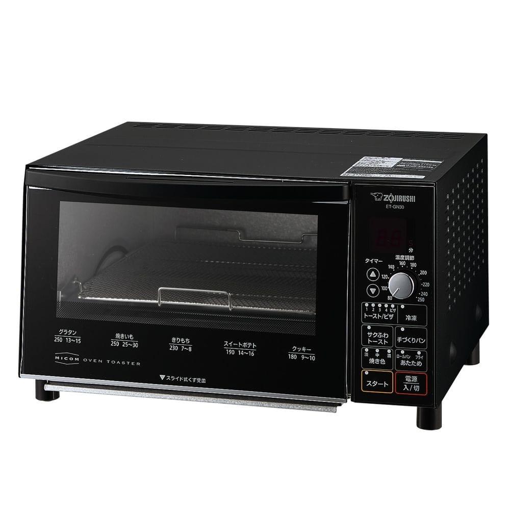象印 オーブントースター こんがり倶楽部 ET-GN30-BZ