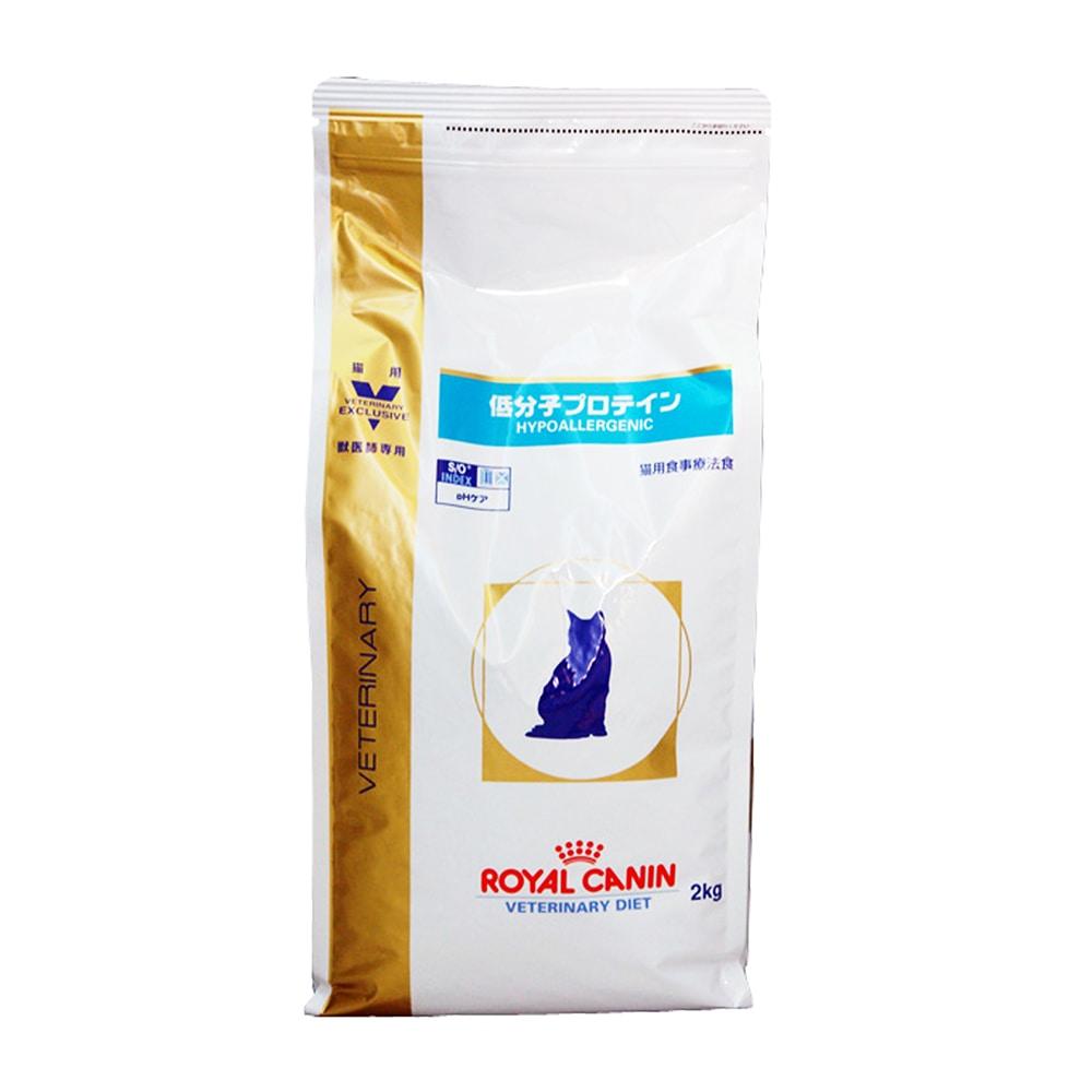 【店舗限定】猫 低分子プロテイン 2kg