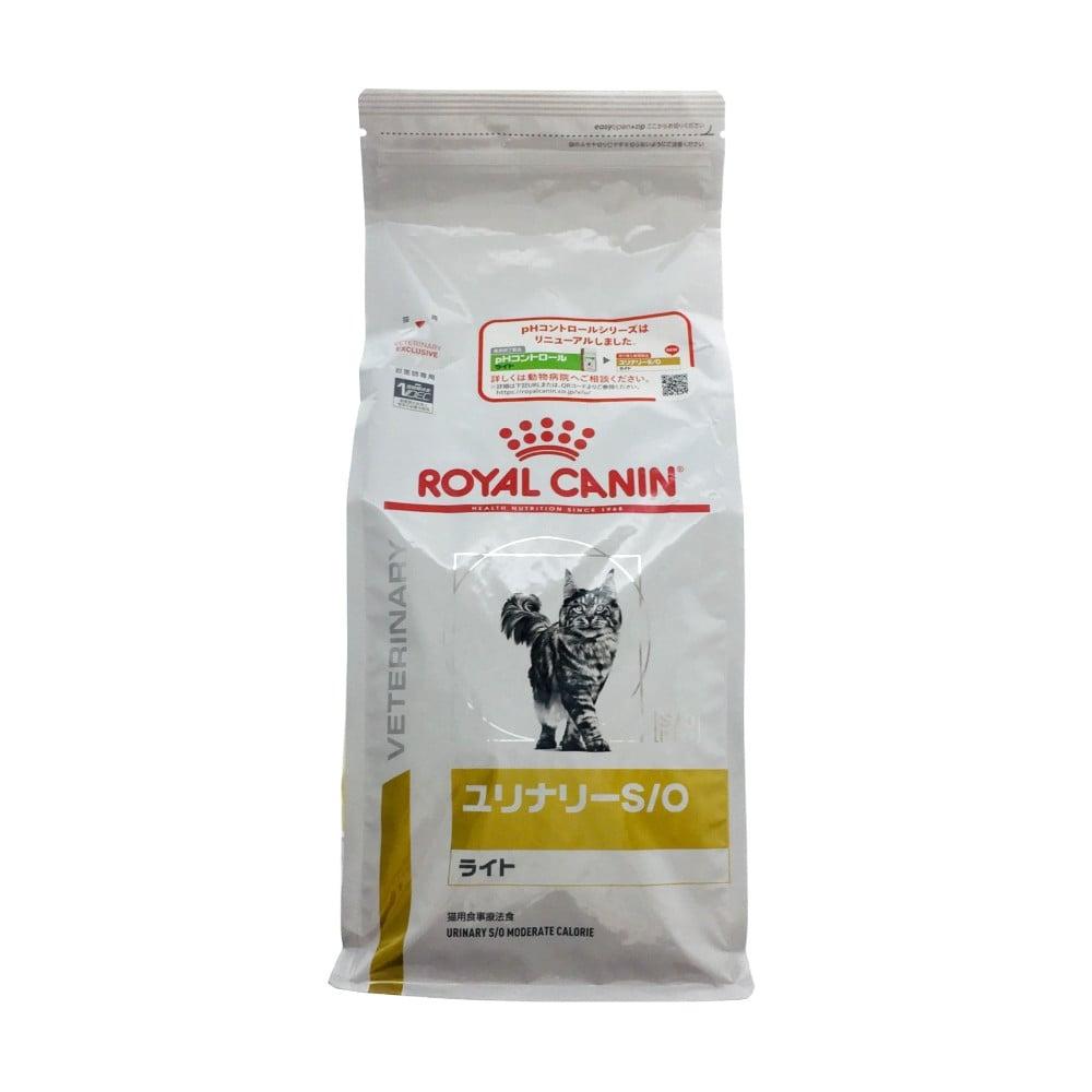 【店舗限定】ロイヤルカナン 猫用 ユリナリー S/O ライト 2kg