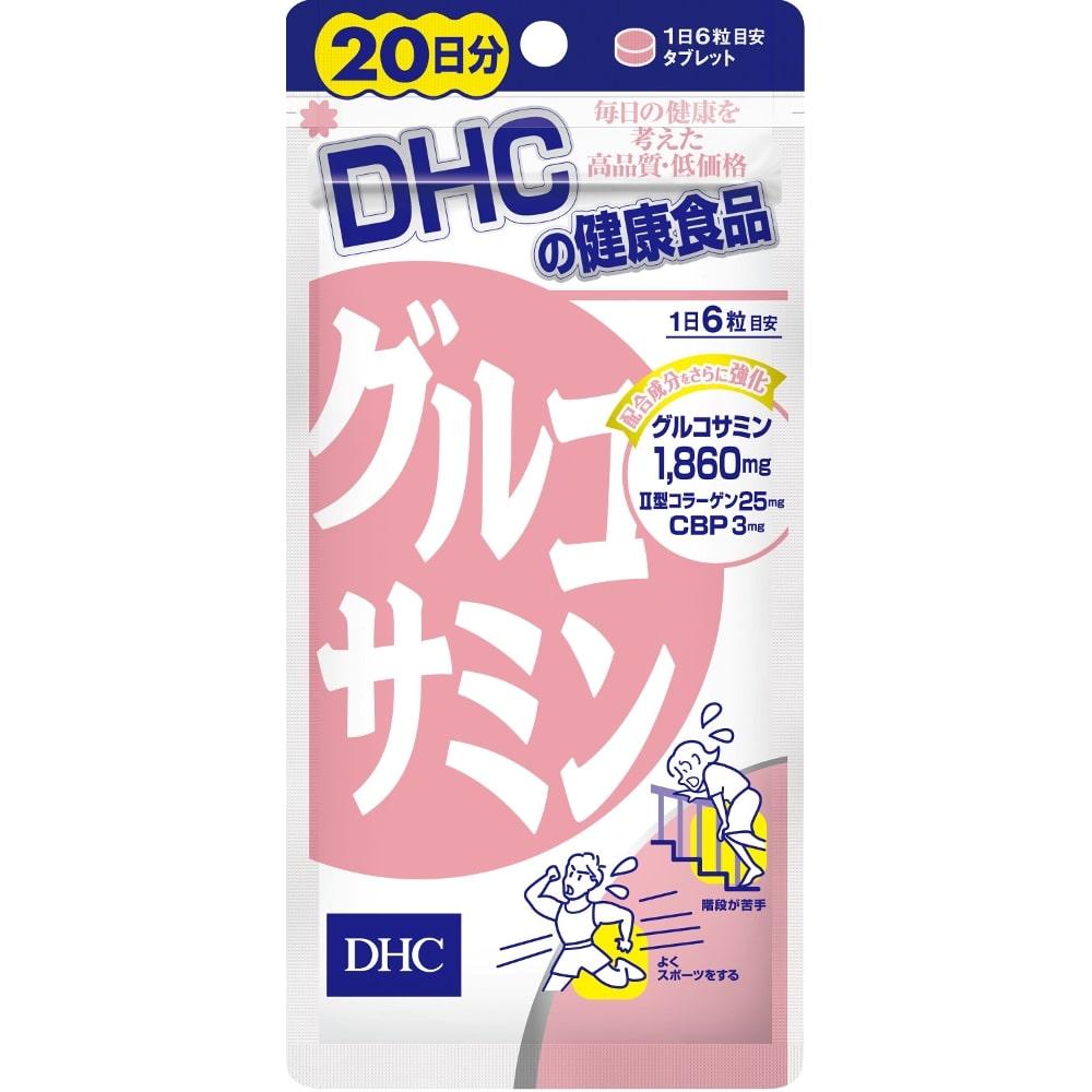 DHC グルコサミン 20日分 袋120粒