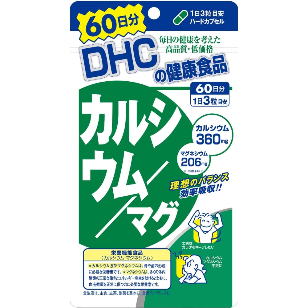 DHC カルシュウム/マグネシュウム 180粒