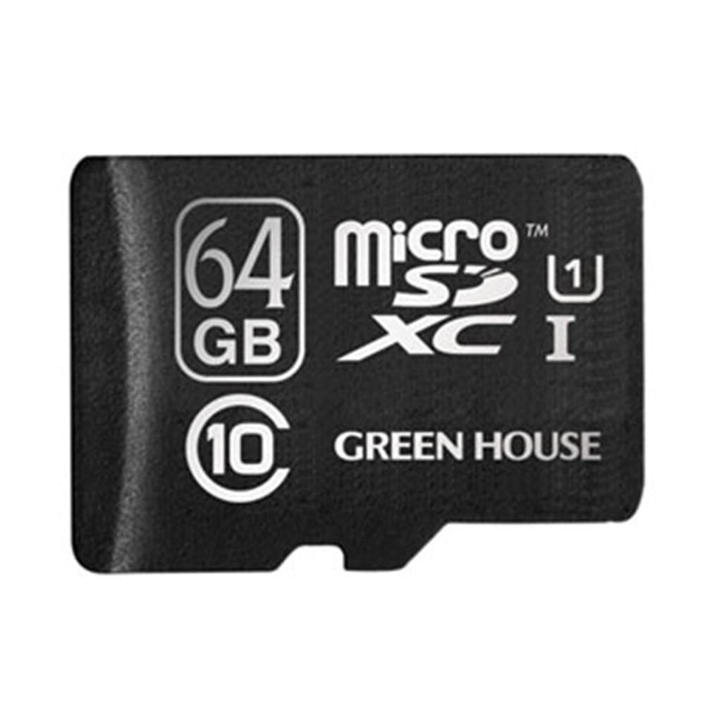 グリーンハウス microSDXCカード(アダプタ付) 「UHS-I」対応 GH-SDMRXCUB Gシリーズ 64GB