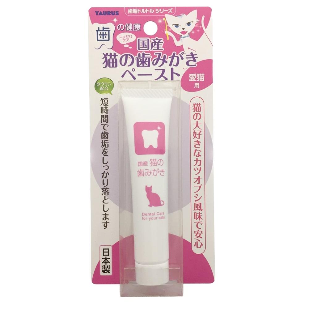 トーラス国産猫の歯磨きペースト 21g
