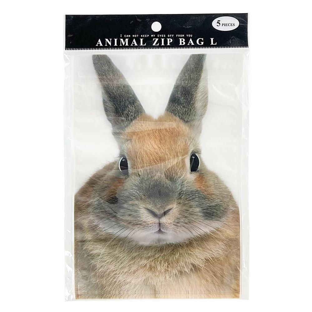 ジップバッグ ウサギ