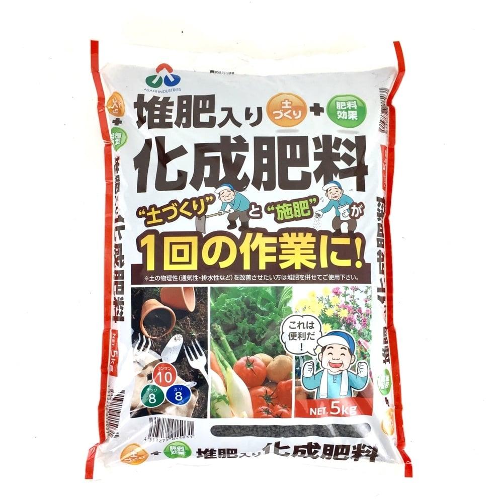 【店舗取り置き限定】朝日 堆肥入り化成肥料 5kg