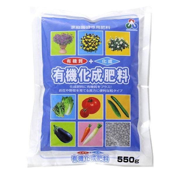 朝日 有機化成肥料666 550g