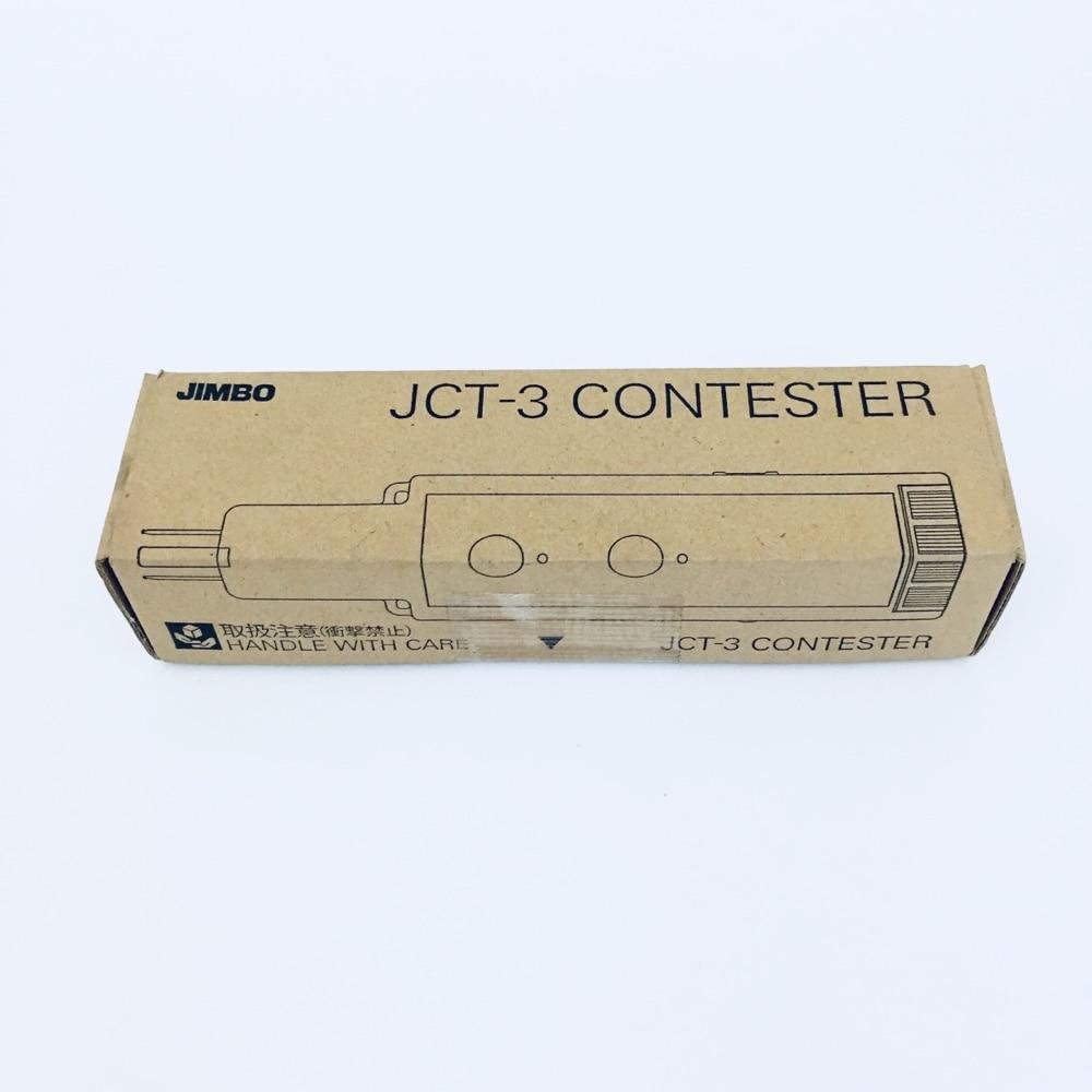 神保 コンテスター JCT-3