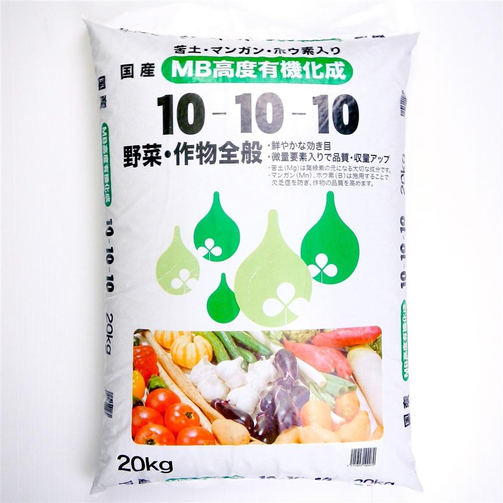 【店舗取り置き限定】国産有機化成肥料10-10-10微量要素入20kg