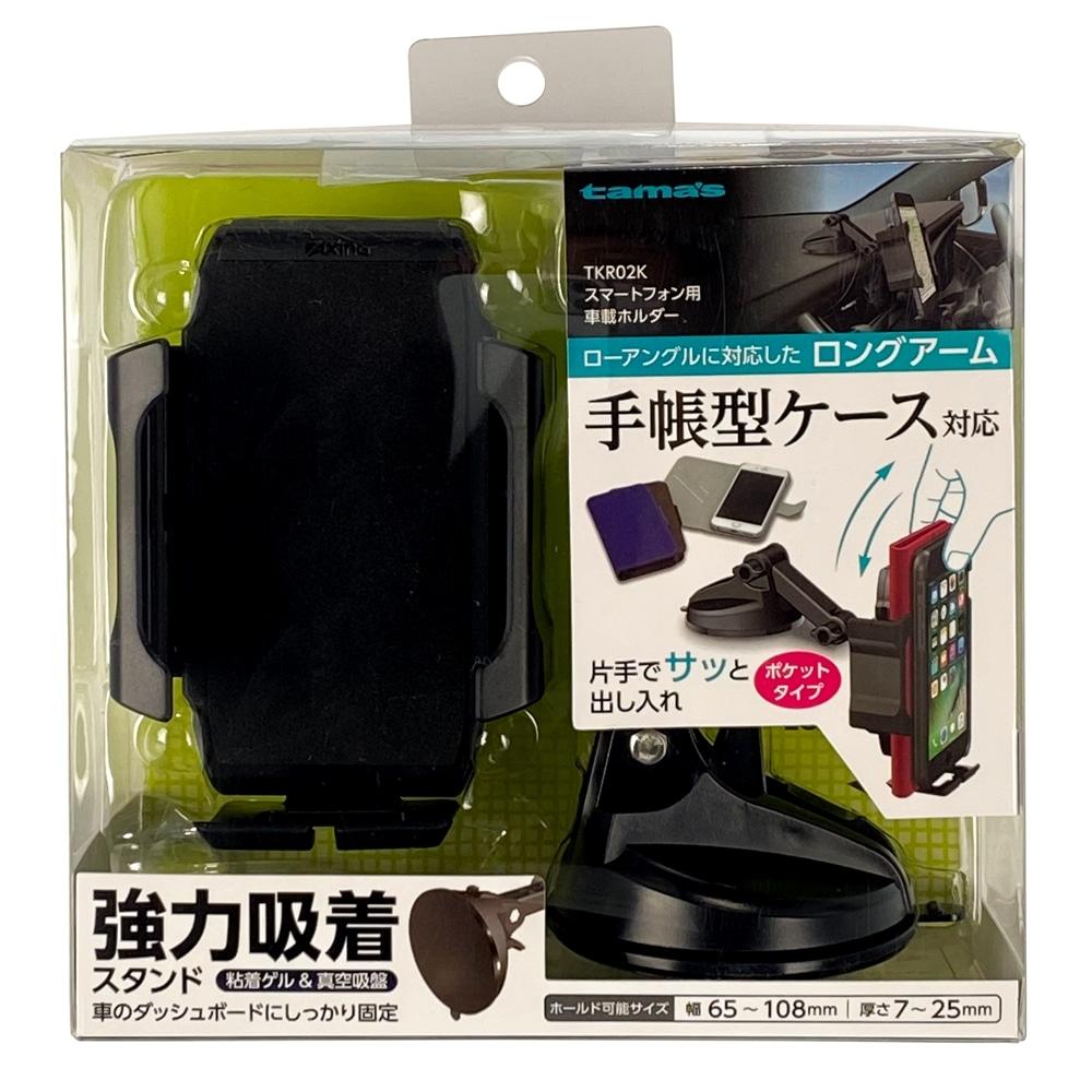 多摩電子工業 スマートフォン用車載ホルダー TKR02K ブラック
