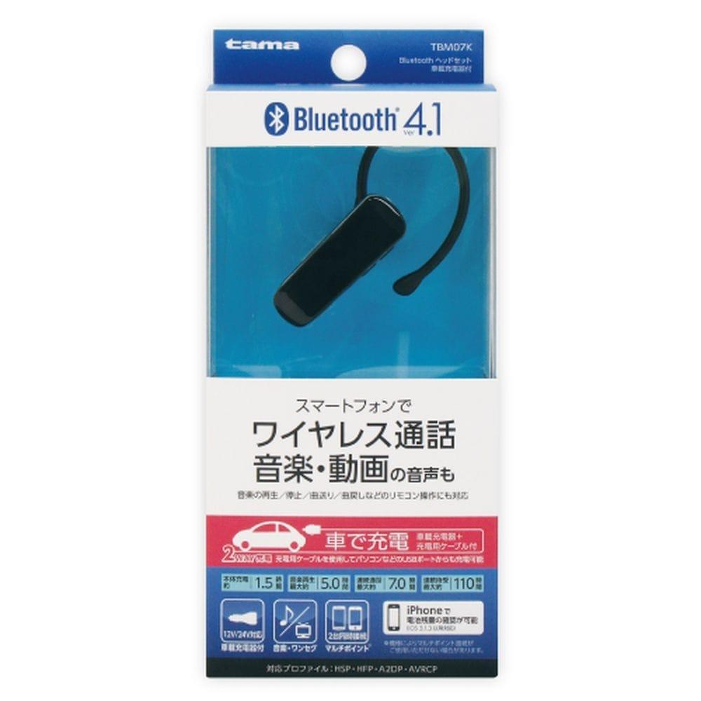 多摩電子 TBM07K Bluetoothヘッドセット Ver.4.1