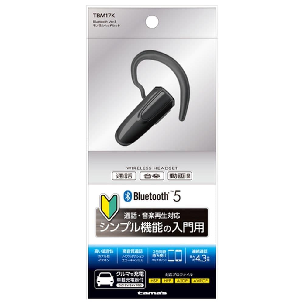 多摩電子 TBM17K Bluetooth Ver.5 モノラルヘッドセット ブラック