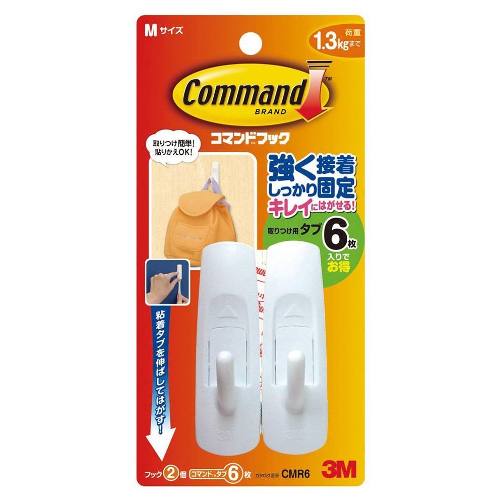 3M コマンドフック M CMR6