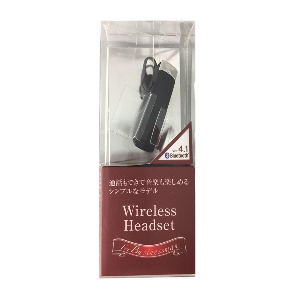 オズマ ワイヤレス ヘッドセット Bluetooth モノラルタイプ Ver4.1