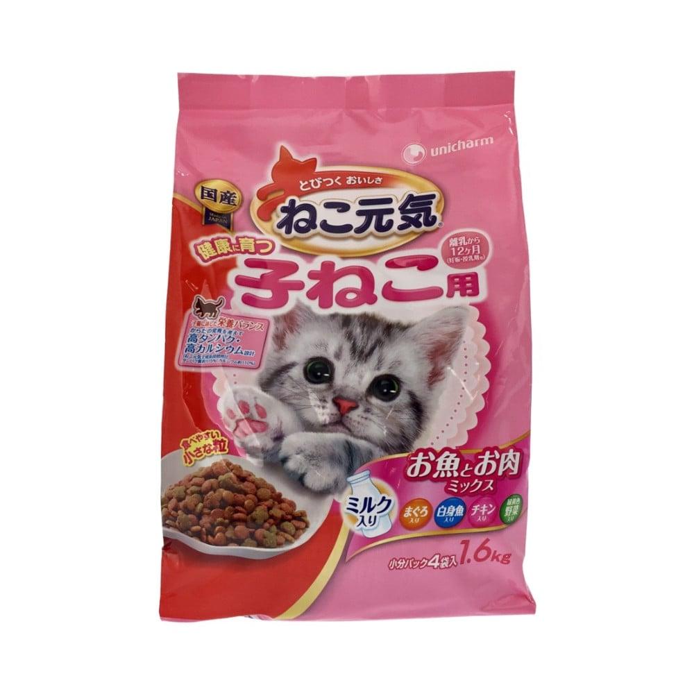 ねこ元気 とびつくおいしさ 健康に育つ子猫用 お魚とお肉ミックス 1.6kg